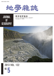 Journal of Geography (Chigaku Zasshi), 2013 Vol.122 No.5