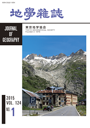 Journal of Geography (Chigaku Zasshi), 2015 Vol.124 No.1