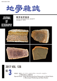 Journal of Geography (Chigaku Zasshi), 2017 Vol.126 No.3