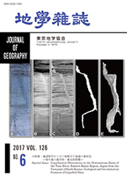 Journal of Geography (Chigaku Zasshi), 2017 Vol.126 No.6