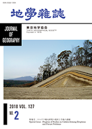 Journal of Geography (Chigaku Zasshi), 2018 Vol.127 No.2