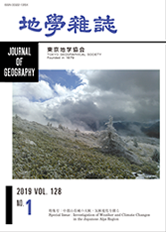 Journal of Geography (Chigaku Zasshi), 2019 Vol.128 No.1