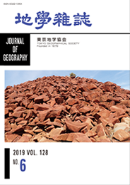 Journal of Geography (Chigaku Zasshi), 2019 Vol.128 No.6