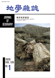 Journal of Geography (Chigaku Zasshi), 2020 Vol.129 No.1