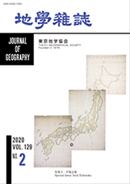 Journal of Geography (Chigaku Zasshi), 2020 Vol.129 No.2