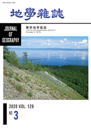 Journal of Geography (Chigaku Zasshi), 2020 Vol.129 No.3